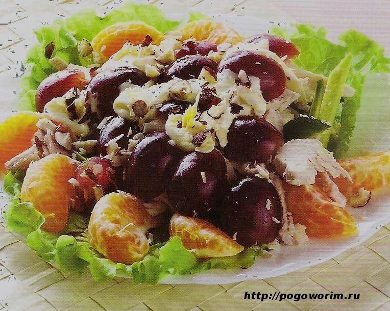 Вкусный салат с курицей. Попробуйте!