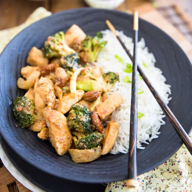 Рис с миндалем и курицей