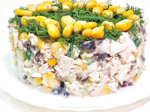 Салат с курицей, кукурузой и черносливом