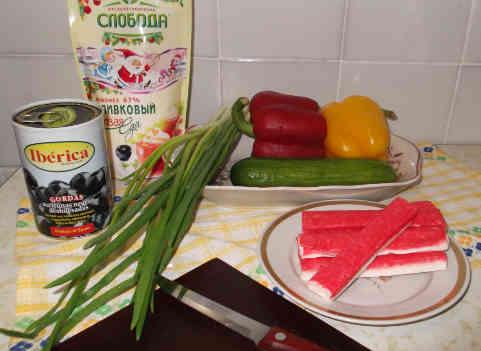 Осенний листочек ингредиенты