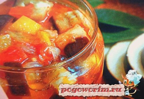 "Салат из баклажанов ""Пикантный"" на зиму"